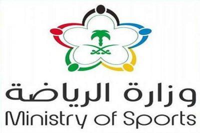 الرياضة تُلزم مسؤولي الأندية بالإجراءات الإدارية والمالية المعتمدة