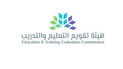 «تقويم التعليم» تحدد وثيقة رسمية لحضور الاختبار المحوسب عند فقد بطاقة الهوية
