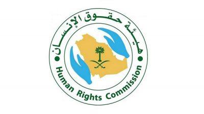هيئة حقوق الإنسان: لا إجراء إداريًا يمنع قبول الأطفال بالمدارس