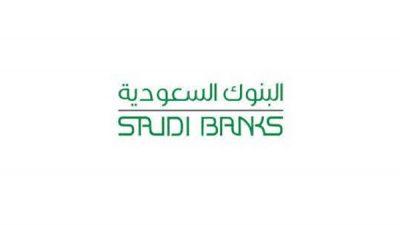 البنوك السعودية توضح المدة المتاحة للاعتراض على «أخطاء بطاقة الائتمان»