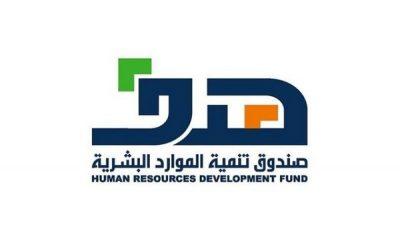 """""""هدف"""": زيادة مدة الدعم إلى عامين للموظفات السعوديات المستفيدات من برنامج النقل """"وصول"""""""