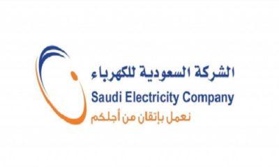 """""""الكهرباء"""" توقع اتفاقية مع """"المالية"""" لمعالجة الالتزامات المستحقة للحكومة"""