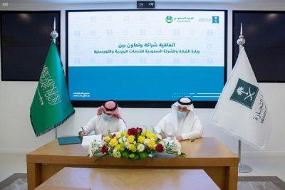 """""""وزارة التجارة"""" و""""البريد السعودي"""" يوقعان اتفاقية تعاون نقل وتوزيع الخدمات البريدية"""