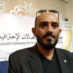 محافظ عدن يتفقد سير العمل بفرع الهيئة العامة لحماية البيئة ويدعم موازنته التشغيلية