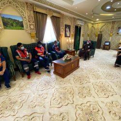 المملكة تستضيف غداً قمة قادة مجموعة العشرين في الرياض