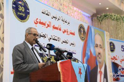 الأمانة العامة بالمجلس الإنتقالي تؤكد على التصدي لأي أفعال تستهدف نسف اتفاق الرياض