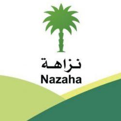 أمير الباحة يصدر قراراً بإنشاء إدارة أمن المعلومات بالإمارة وعدد من التكليفات الإدارية
