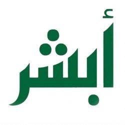البرنامج السعودي لتنمية وإعمار اليمن يعقد اتفاقية مع لجنة الأمم المتحدة الاقتصادية والاجتماعية لغربي آسيا 