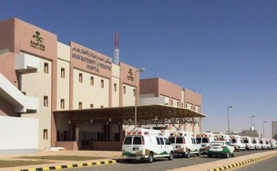 مستشفى النساء والولادة والأطفال في عرعر يحصل على شهادة الاعتماد كمركز تدريب