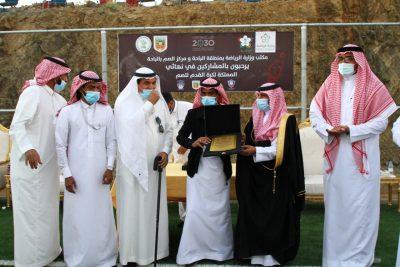 منطقة الباحة تستضيف بطولة المملكة لكرة القدم للصم