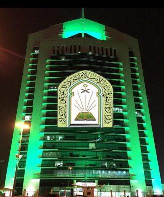 وزارة الشؤون الإسلامية تعلن فتح باب المشاركة في برنامج الإمامة بالخارج لرمضان 1442هـ