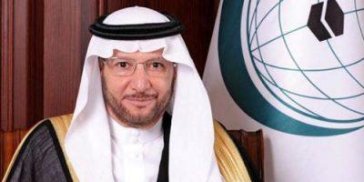 العثيمين يقدم التعازي في وفاة رئيس وزراء البحرين في القنصلية العامة في محافظة جدة