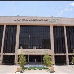 وزير العدل اليمني يطلع على سير امتحانات معهد القضاء ويؤكد أهمية إنشاء محاكم متخصصة