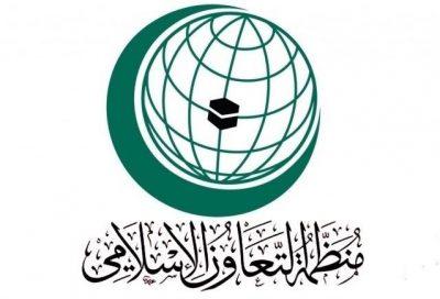 البيان الختامي للاجتماع الطارئ للمندوبين الدائمين لدول منظمة التعاون الإسلامي حول الاعتداءات الإسرائيلية بالأرض الفلسطينية