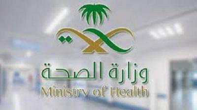 """الصحة: تسجيل """"149"""" حالة إصابة جديدة بفيروس كورونا"""