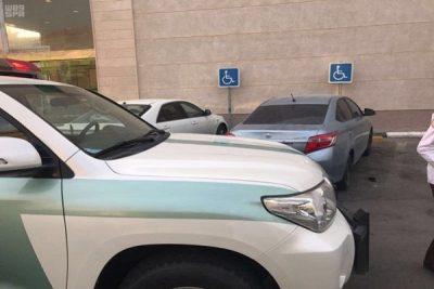 المرور يضبط 3114 مركبة توقفت بأماكن ذوي الإعاقة