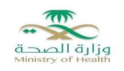 """الصحة: تسجيل """"140"""" حالة إصابة جديدة بفيروس كورونا"""