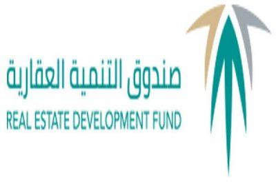 """""""الصندوق العقاري"""" تمكين أكثر من 73 ألف امرأة سعودية من تملك المسكن"""