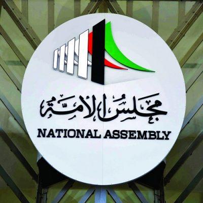 انطلاق عملية التصويت في انتخابات مجلس الأمة في الكويت وسط احترازات صحية