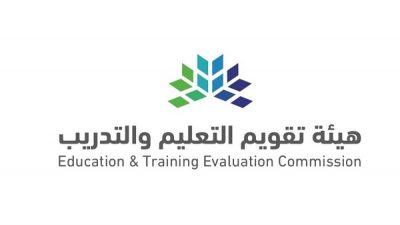«تقويم التعليم» توضح موعد صدور رخصة المعلم وبدء سريانها