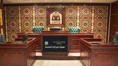 المحكمة الجزائية تصدر حكمًا بالقتل على شخص والسجن لـ11 متهمًا