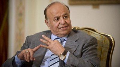 الإعلان عن تشكيل حكومة يمنية جديدة وفق اتفاق الرياض