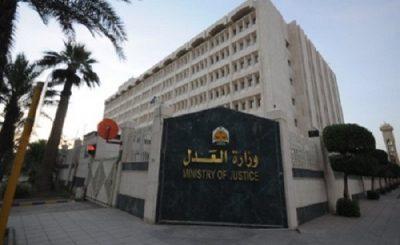 وزارة العدل: تمديد صلاحية الوكالة الإلكترونية لمدة عام