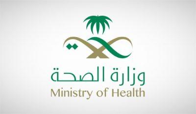 """الصحة: تسجيل """"249"""" حالة إصابة جديدة بفيروس كورونا"""