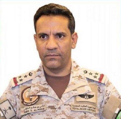 """""""التحالف"""": سقوط صاروخ باليستي في صعدة أطلقته المليشيات الحوثية اليوم من صنعاء"""