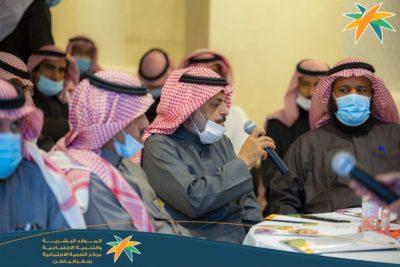 مركز التنمية الاجتماعية بحفرالباطن ينظم الملتقى السنوي للجان والجمعيات الأهلية التابعة للمركز