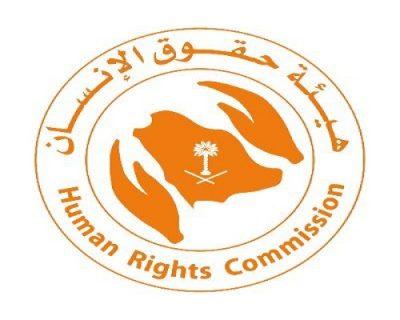 """""""حقوق الإنسان"""": تزايد قضايا التحرش الإلكتروني بالأطفال خلال جائحة """"كورونا"""""""