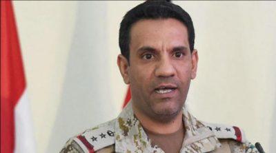 تدمير واسقاط طائرة دون طيار مفخخة حاولت استهداف قصر المعاشيق في عدن أطلقتها المليشيا الحوثية