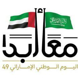 مجمع الملك عبد الله الطبي بجدة ينجح في إزالة رحم بأورام ليفية من سيدة خمسينية