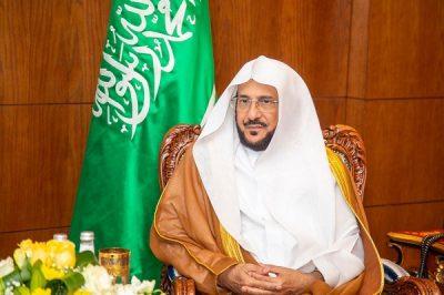 وزير الشؤون الإسلامية: القيادة الرشيدة وضعت مصالح الوطن ورقيه وازدهاره وصحة وأمن المواطن في مقدمة أولوياتها