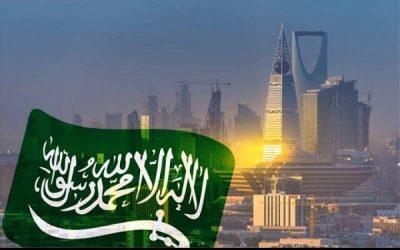 """""""السعودية"""" الثانية عربياً والأربعين عالمياً ضمن الدول ذات التنمية البشرية المرتفعة جداً"""