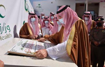 أمير منطقة نجران يدشن مشروعات صحية في محافظة حبونا
