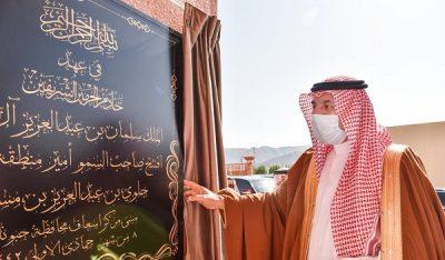 أمير منطقة نجران يفتتح مبنى ومركز الهلال الأحمر في محافظة حبونا