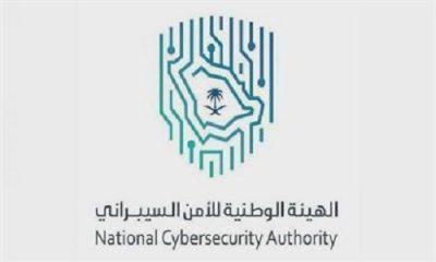 """""""الأمن السيبراني"""" يحذر من ثغرات في منتجات من """"أدوبي"""" و""""ميكروسوفت"""""""