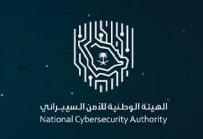 """""""الأمن السيبراني"""" يحذر من هجمات تصيُّد تستهدف المسافرين عبر إعلانات جذابة لحجوزات الطيران والفنادق"""