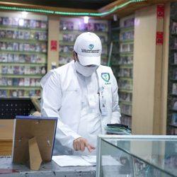 """الصحة: تسجيل """"213"""" حالة إصابة جديدة بفيروس كورونا"""