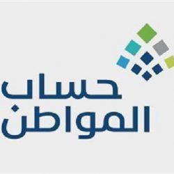 وزارة النقل تمسح 12 ألف كيلومتر من الأسطح الاسفلتية في جميع مناطق المملكة