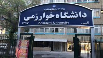 إيران تعتقل 7 طلاب أكراد من جامعة في طهران