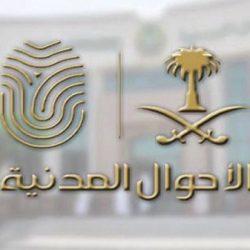 وزير العدل يقر اللائحة التنفيذية لـ نظام التوثيق