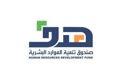 دعم توظيف السعوديين في خدمة توصيل الطلبات بـ«اتفاقية تعاون»