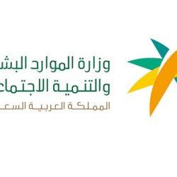 دارة الملك عبدالعزيز توقع اتفاقية تعاون لتطوير مكتبة المسجد النبوي