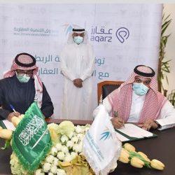 «حقوق الإنسان»: الجنسية السعودية حق للطفل المولود داخل المملكة لأبوين مجهولين