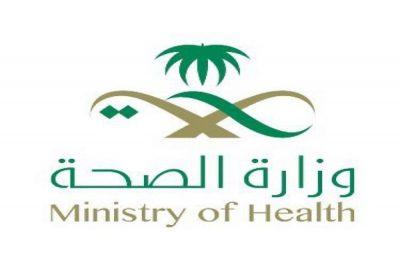 """الصحة: تسجيل """"170"""" حالة إصابة جديدة بفيروس كورونا"""