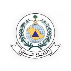 """الهيئة السعودية للسياحة تُطلق """"جائزة شتاء السعودية للتميز الإعلامي"""""""