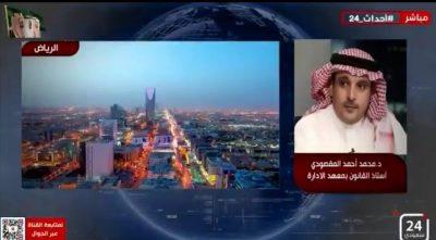 المقصودي: مليشيا الحوثي تقوم بممارسات غير قانونية وتخالف القانون الدولي
