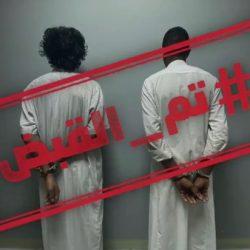 أهالي محافظة العقيق: أنقذونا من رعونة السائقين.. ومطالبات بعمل مطبات إصطناعية